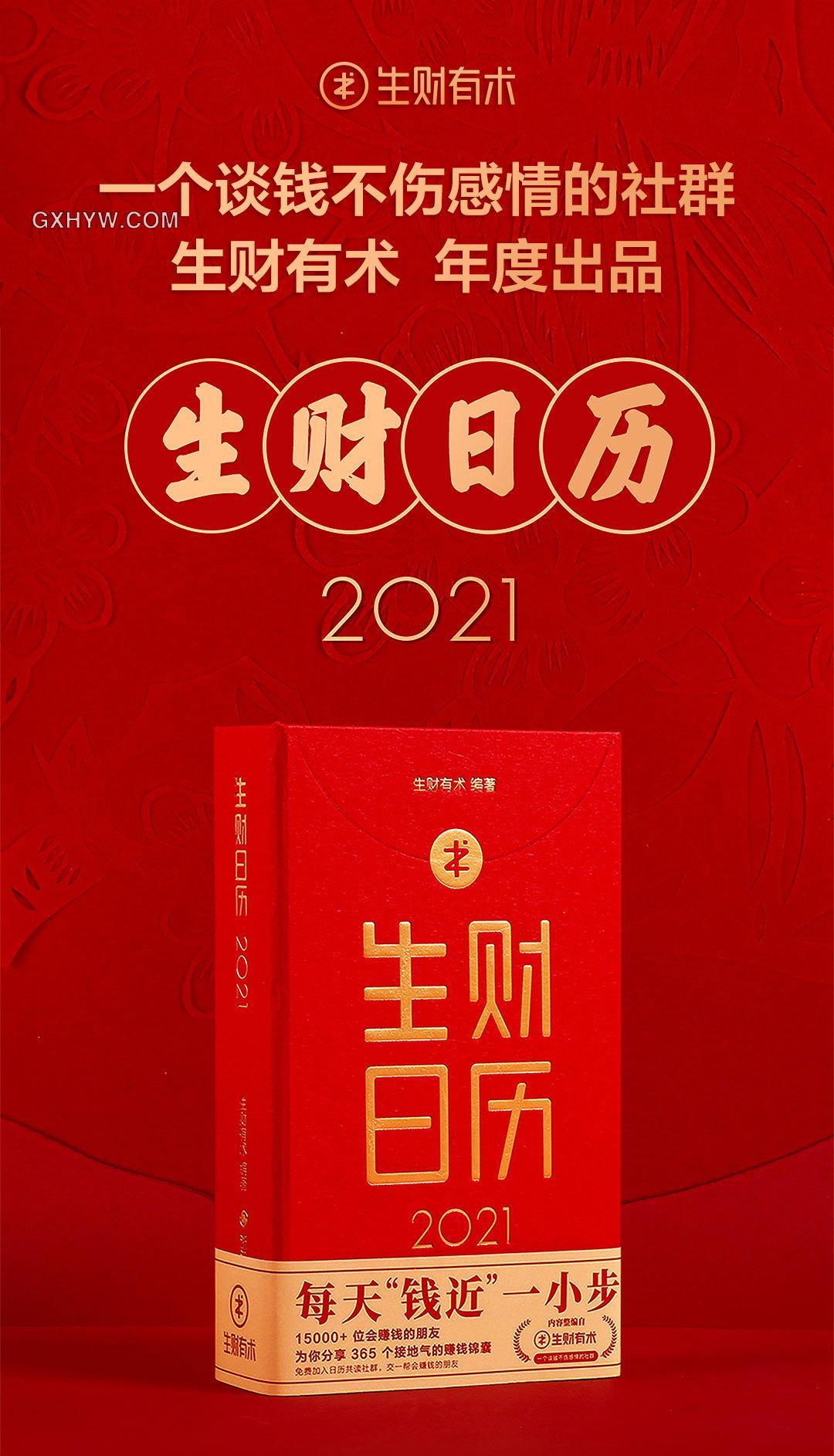 wzkccheng202012150914