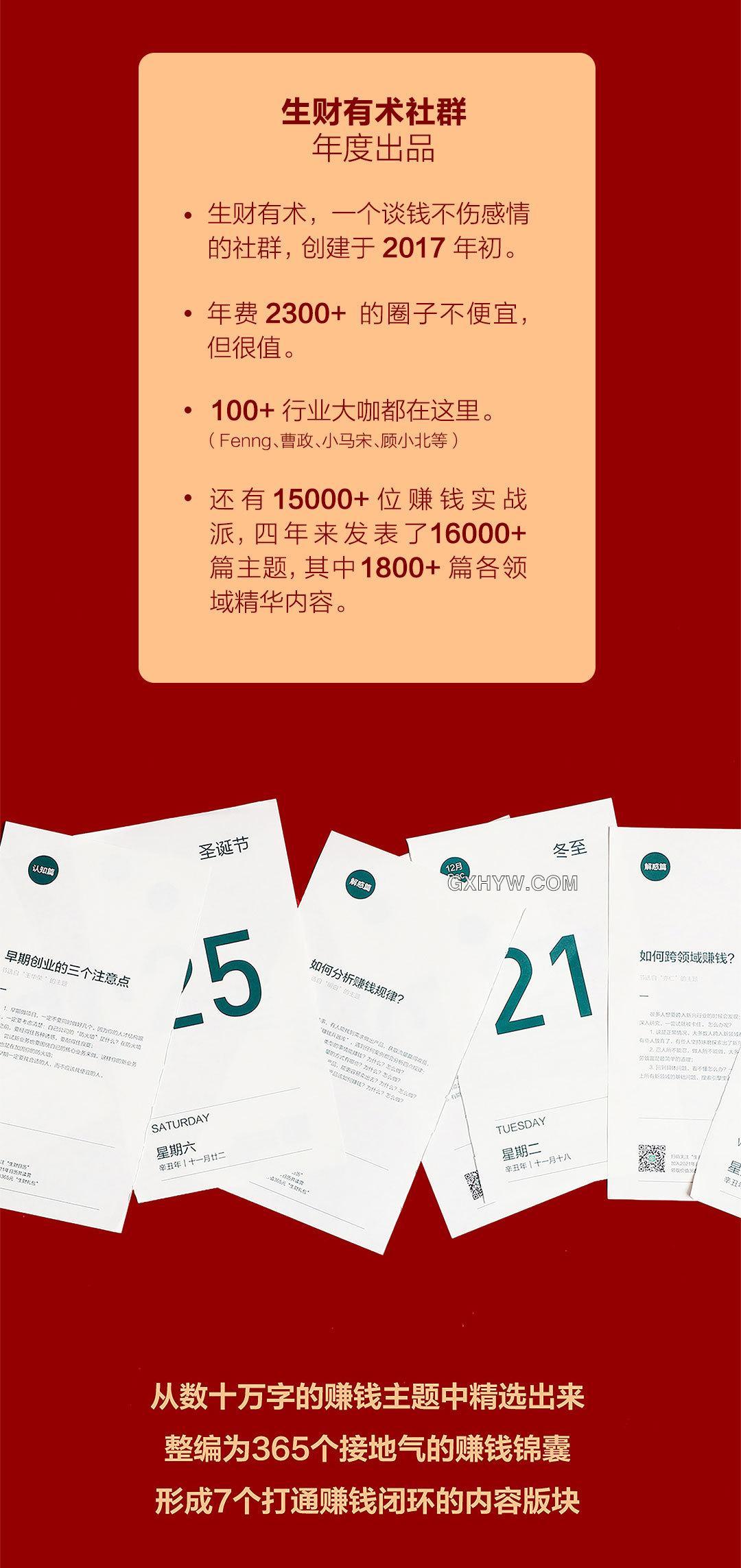 wzkccheng202012150917