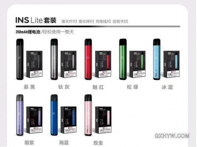 RELX悦刻代理-ins电子烟哪里买?正品拿货源渠道-雾化杆烟弹