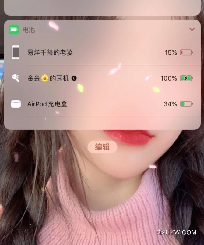 华强北airpods苹果蓝牙耳机在哪买